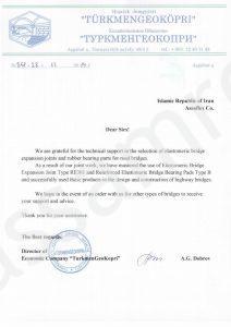 certificate 17